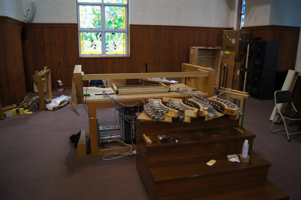 Einbau einer größeren Setzeranlage und weiterer Register: Untersatz 32', Vogelsang der Orgel in der Adam´s Chapel der Keimyung Universität in Daegu, Korea