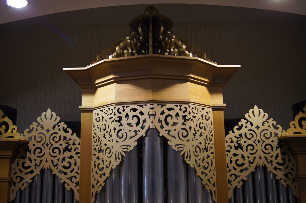 das Schleierwerk der Orgel in der Adam´s Chapel der Keimyung Universität in Daegu, Korea